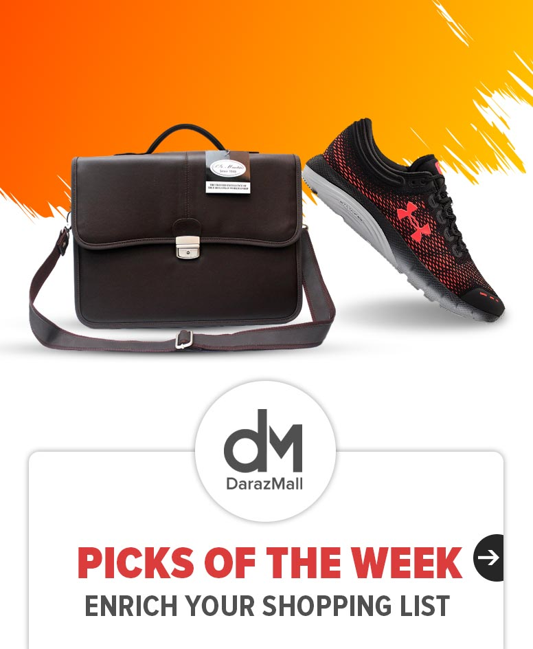 Dmall Picks of the Week