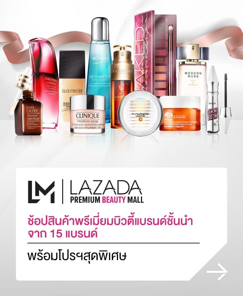 Premium Beauty MALL