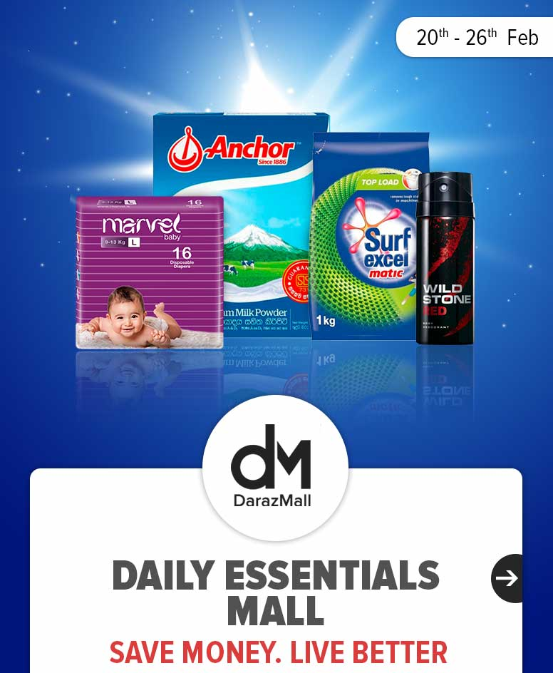 Daily Essentials Mall