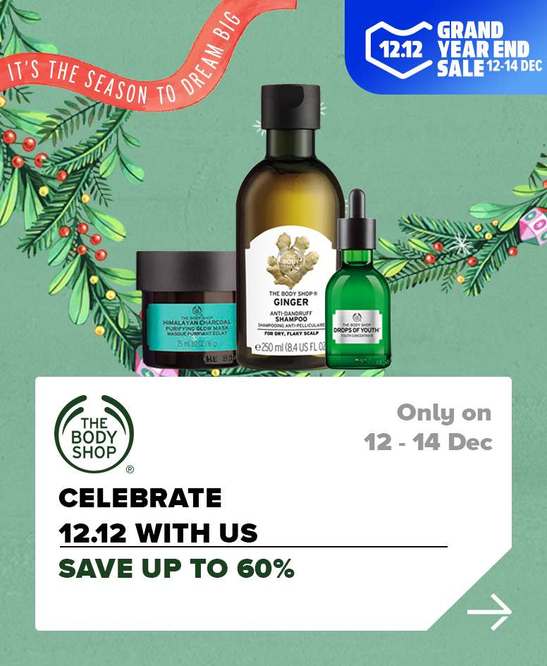 12.12 G13 The Body Shop
