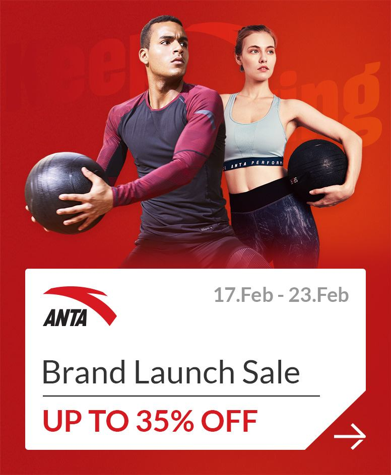 Anta - Brand Launch