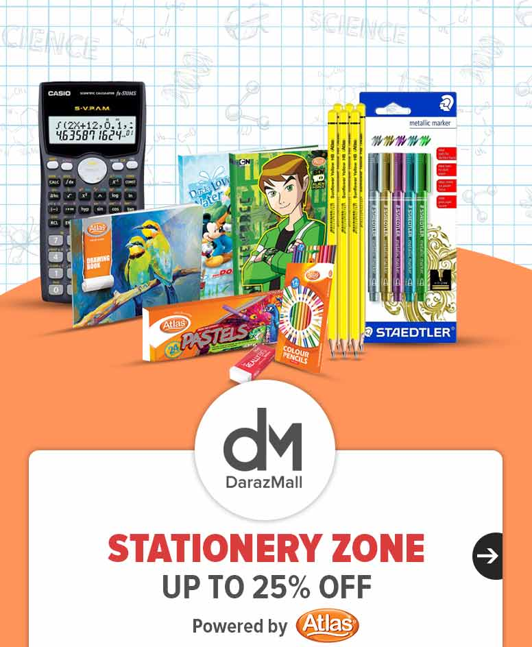 Stationery Zone
