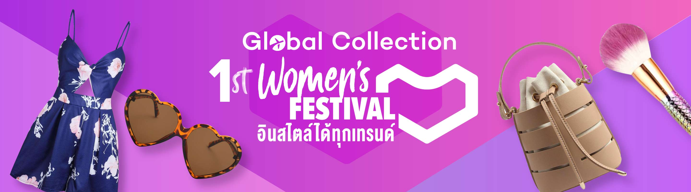 Women Festival Global Collection