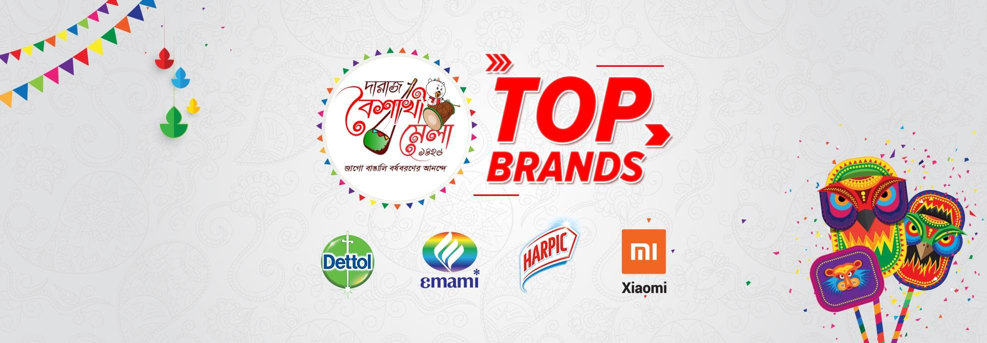 Daraz Top Brands