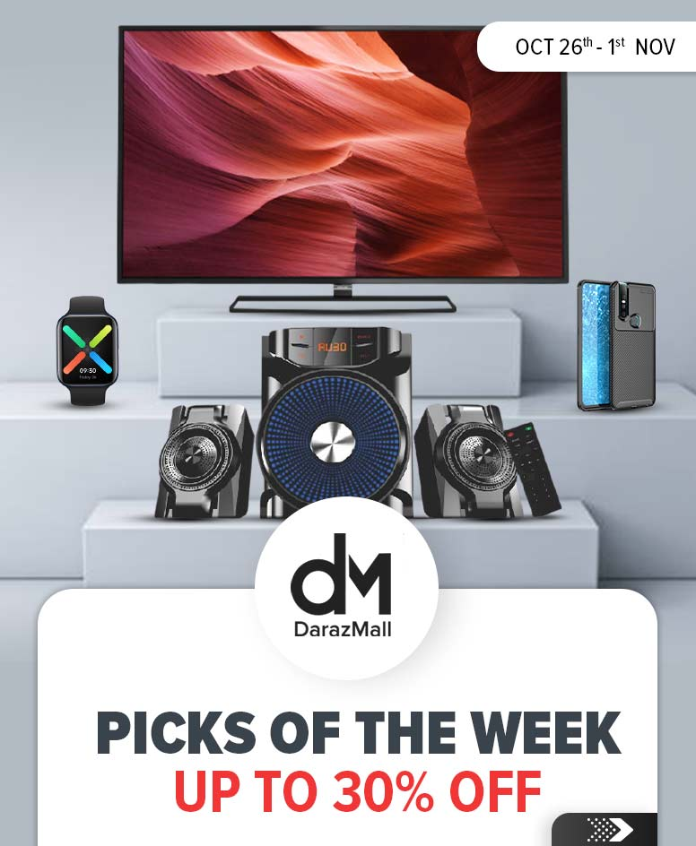 DM Picks of the Week (EL)