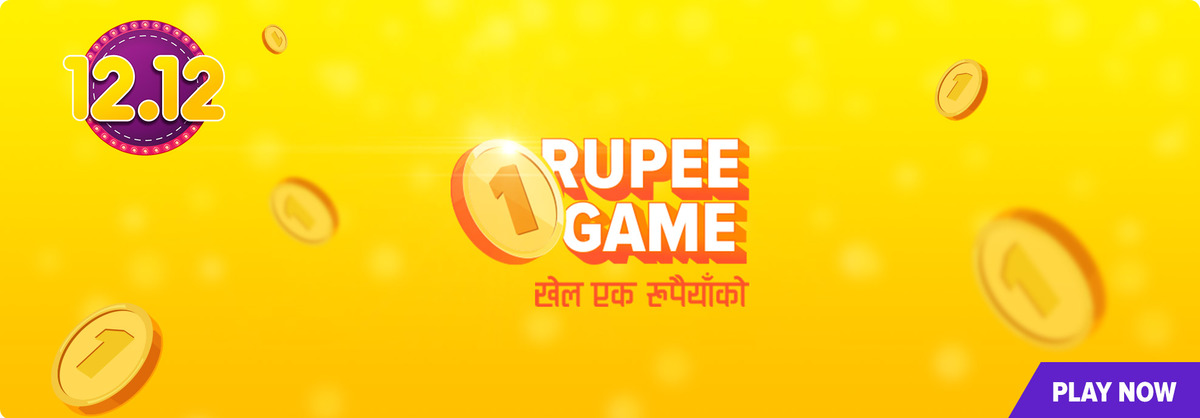 One Rupee Game